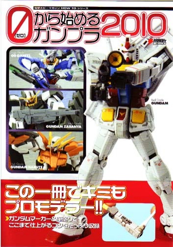 Catalog - Starting Gunpla 2010 (Approx 100~150 Pages)