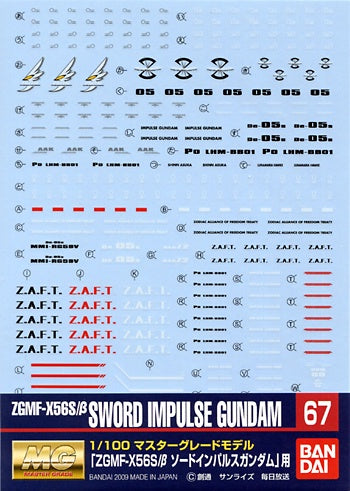 Gundam Decal 67 - Sword Impulse Gundam