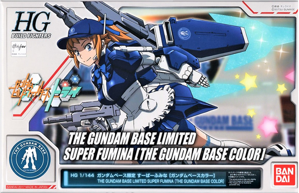 HG The Gundam Base Limited Super Fumina Gundam Base Color