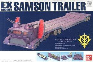 EX-29 1/144 Model Samson Trailer