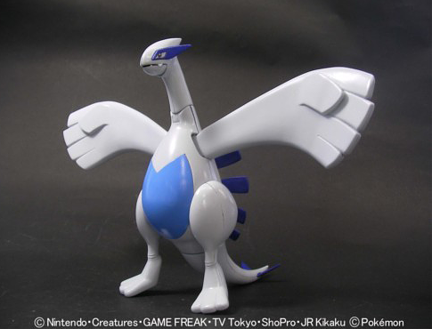 Pokemon Plamo Collection #004 Lugia