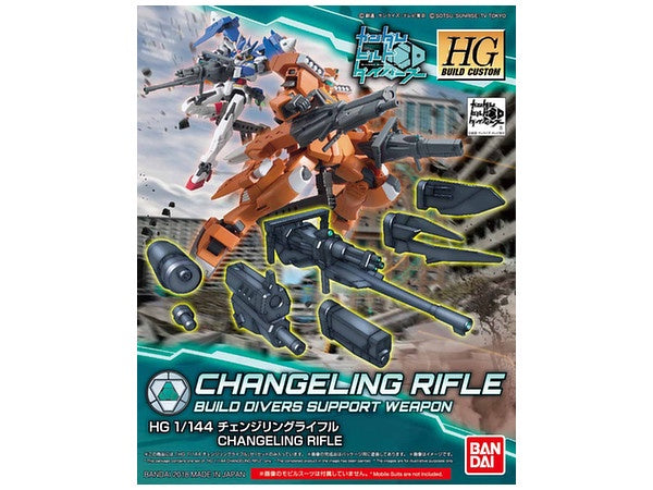 HG Changeling Rifle 1/144