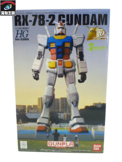 HG RX-78-2 Gundam Ver G30th Green Tokyo Project Odaiba Limited 1/144