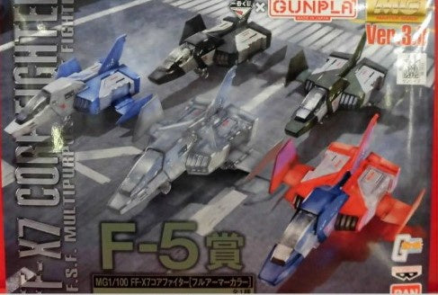 Banpresto F-5 Prize FF-X7 Core Fighter MG 1/100