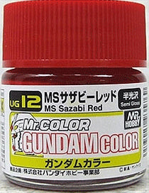 G Color - UG12 MS Sazabi Red (Char Custom) - 10ml