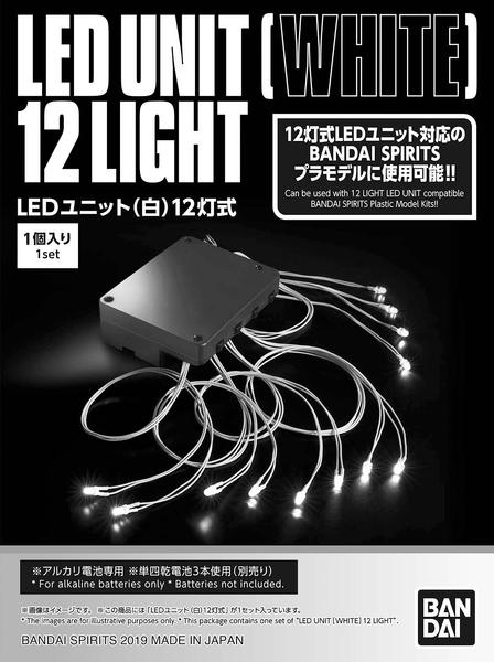 LED Unit (White) 12-Light