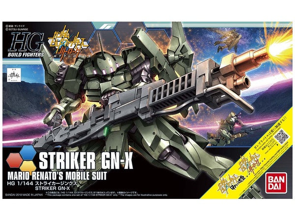 HG Striker GN-X 1/144