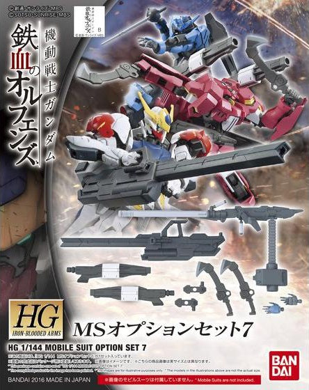 Orphans HG 1/144 MS Option Set 7