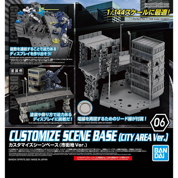 30MM CB#006 Customize Scene Base (City Area Ver.)