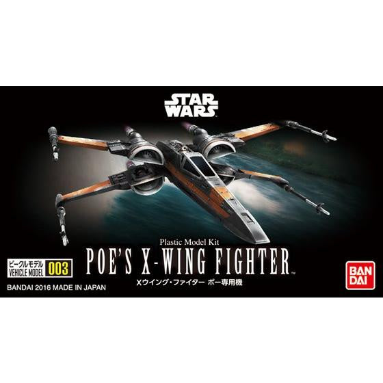 SW - Vehicle Model 003 Poe's X-Wing Fighter