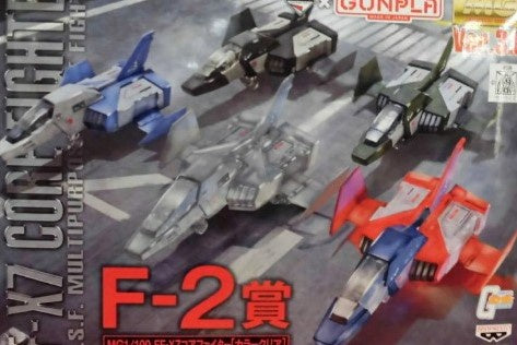 Banpresto F-2 Prize FF-X7 Core Fighter MG 1/100