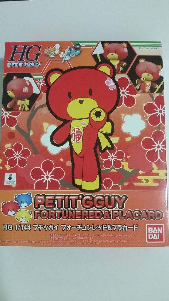 HG Petit'Gguy Fortunered & Placard