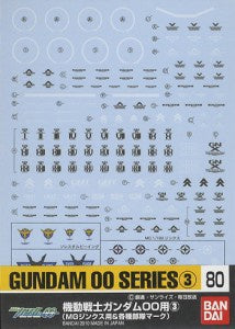 Gundam Decal 80 - Gundam 00 Series