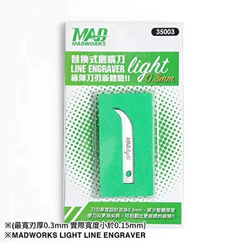 MAD - Light Chisel Hook 35003