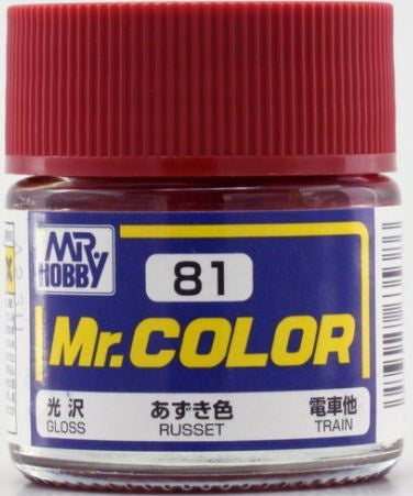 Mr. Color 81 - Russet (Gloss/Primary) C81