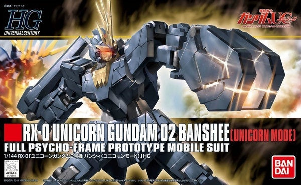 HG #135 Banshee (Unicorn Mode) 1/144