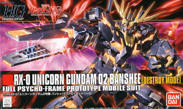 HG #134 RX-0 Unicorn Gundam 02 Banshee (Destroy Mode) 1/144