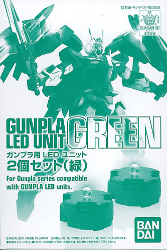 LED Unit (Green) 2-pack