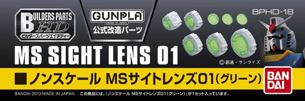 Builders Parts - HD Sight Lens Green