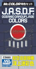 Mr. Color - JASDF Oceanic Camouflage Color Set CS665