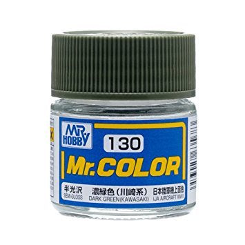 Mr. Color 130 - Dark Green (Semi-Gloss/Aircraft) C130