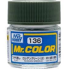 Mr. Color 136 - Russian Green (2) (Flat/Tank) C136