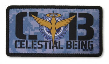 Mobile Suit Gundam Celestial Being Full-Color Removable Patch