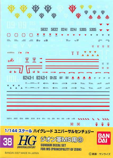 Gundam Decal 38 - Gundam Decal Set for MS (Principality of Zeon)