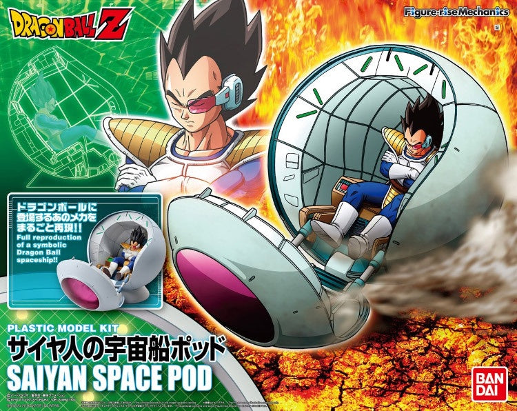 Figure-rise Mechanics - Saiyan Space Pod