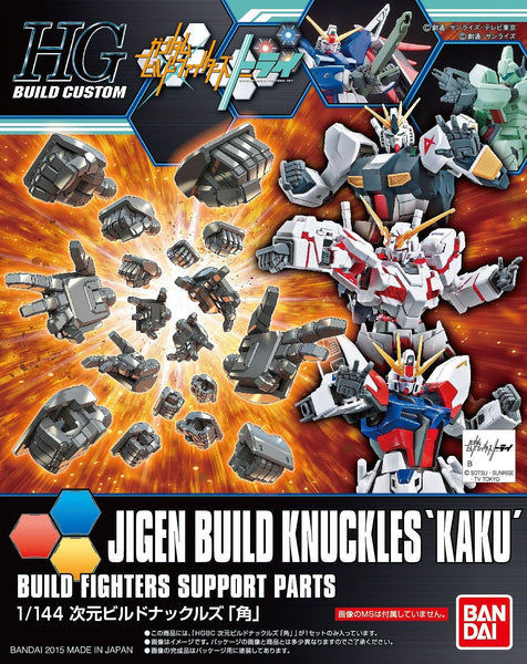 "HGBC #024 Jigen Build Knuckles ""Kaku"" 1/144"