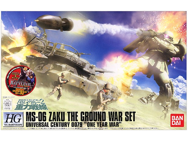 HG Zaku Ground Attack Set 1/144