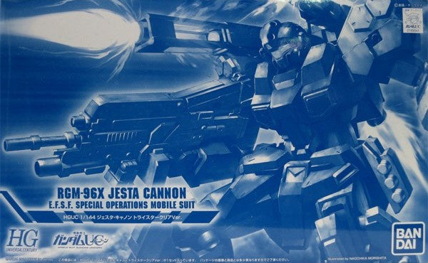 HG RGM-96X Jesta Cannon Tristar [Clear Color] 1/144