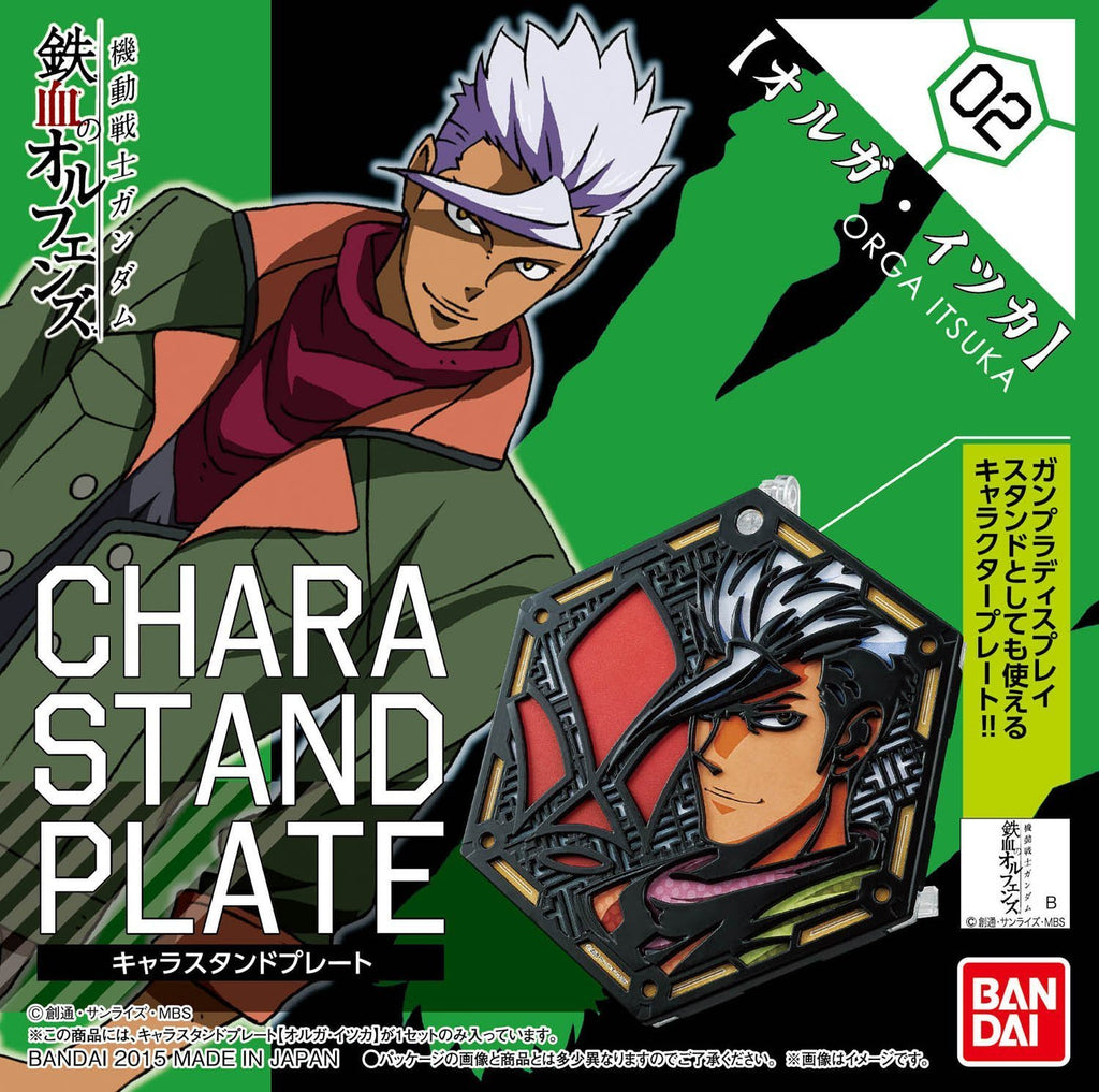 Orphans Character Stand Plate Orga