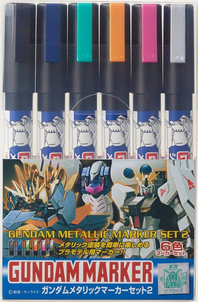Gundam Marker Set - Metallic Set 2