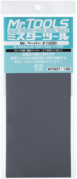 Mr. Waterproof Sandpaper #1000 MT307
