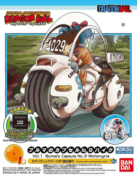 Mecha Collection Vol. 1 Bulma's Capsule No. 9 Motorcycle