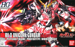 HG #100 RX-0 Unicorn Gundam (Destroy Mode) 1/144
