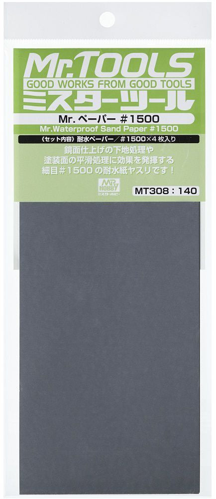 Mr Waterproof Sandpaper #1500 MT308
