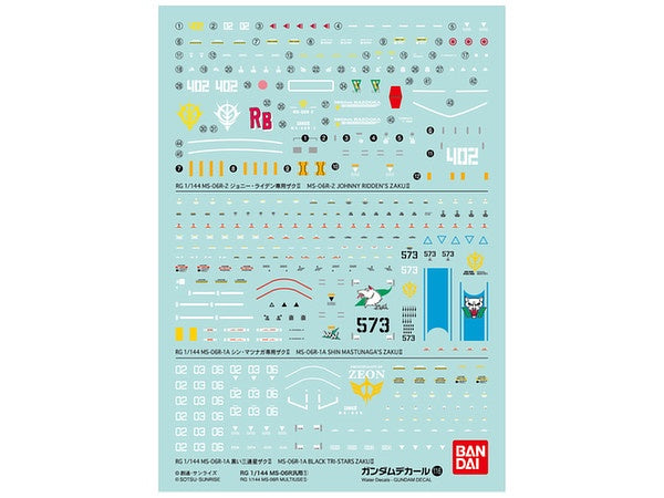 Gundam Decal 116 - RG 1/144 MS-06R Multiuse 1