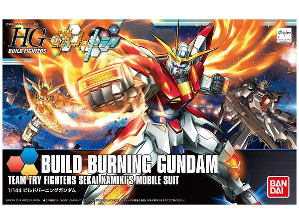 HGBF #018 Build Burning Gundam 1/144
