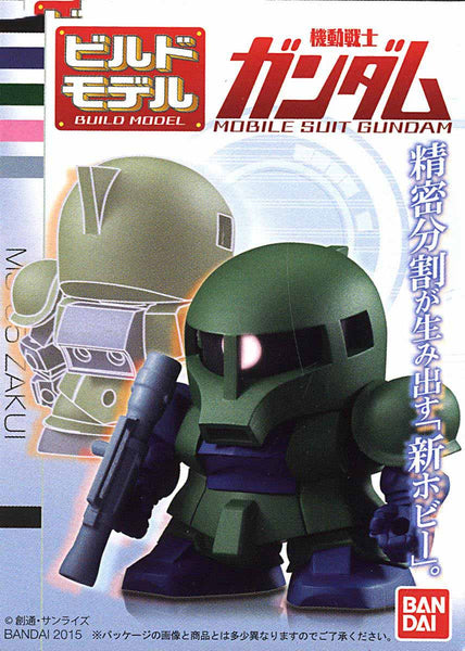 Gundam Build Model 15 Zaku I