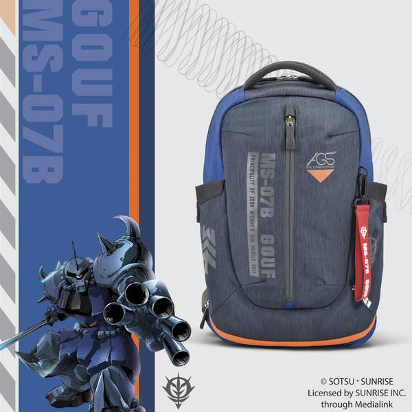 Gouf Ver. -Series 2 Gundam Special Edition Backpack