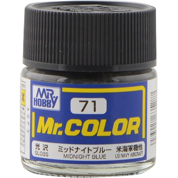 Mr. Color 71 - Midnight Blue (Semi-Gloss/Primary) C71