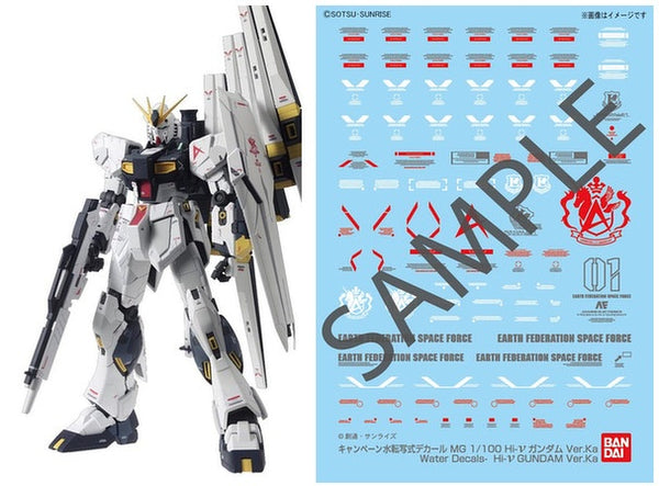 MG RX-93 Nu Gundam Ver. Ka + Premium Decal Edition 1/100