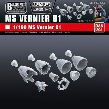 Builders Parts - HD 1/100 MS Vernier 01