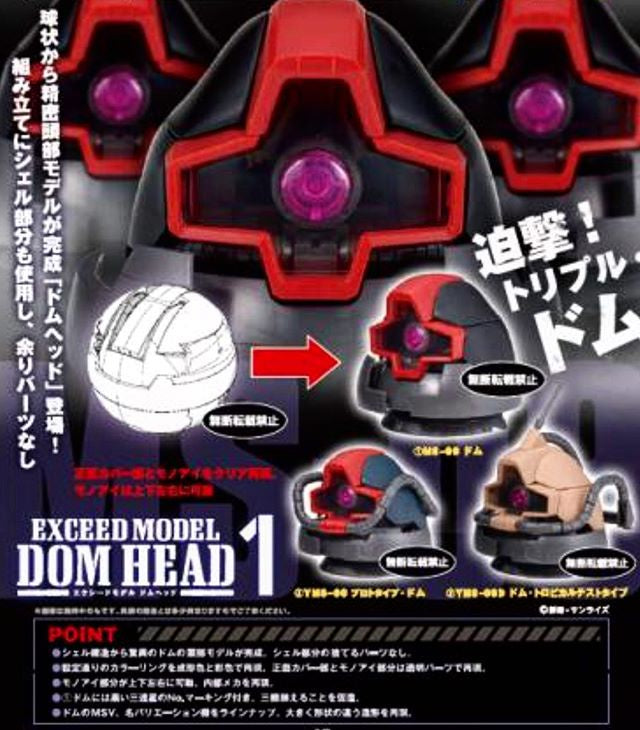 Exceed Model - DOM Head Series 1