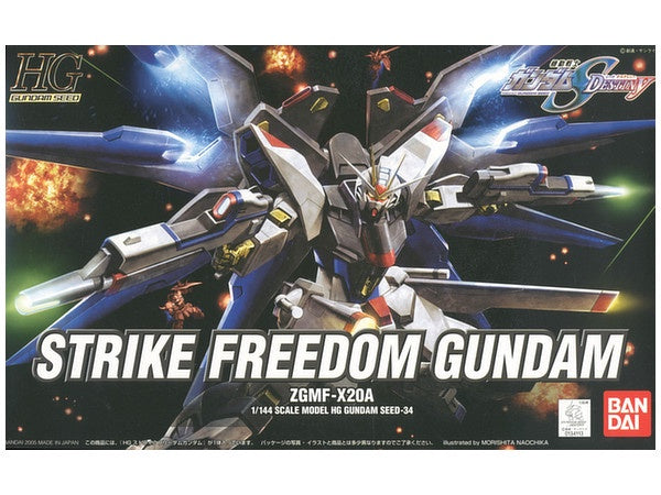 HG #34 Strike Freedom Gundam 1/144