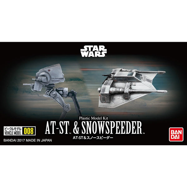 SW - Vehicle Model 008 AT-ST & Snowspeeder