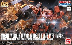 The Origin - HG 1/144 Mobile Worker Model 01 Late Type (Mash)