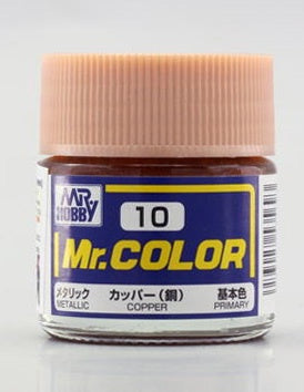 Mr. Color 10 - Copper (Metallic/Primary) C10